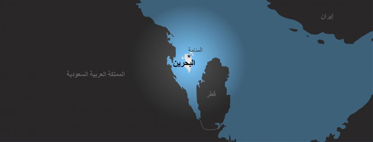 Photo of البحرين ترحّل المزيد من مواطنيها
