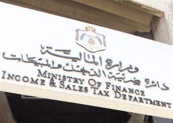 Photo of اضراب_الأردن / بيان صادر عن مجموعة من مؤسسات المجتمع المدني الأردني حول اقرار مشروع قانون ضريبة الدخل المعدل