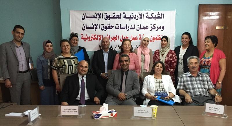 Photo of ورشة عمل حول الجرائم الالكترونية  بتنظيم الشبكة الأردنية لحقوق الإنسان بالتعاون مع مركز عمان لدراسات حقوق الإنسان