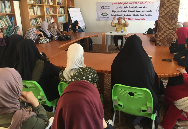Photo of ندوة حول مشاركة الشباب في الحياة العامة