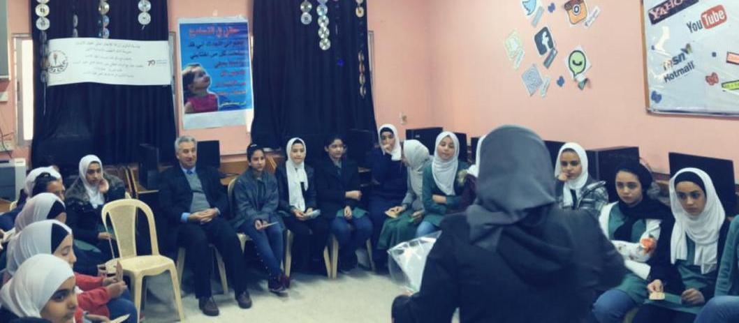 صورة لقاء حواري مع البرلمان الطلابي حول الاعلان العالمي لحقوق الإنسان