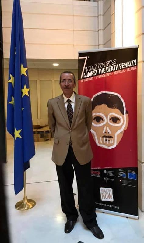 Photo of مشاركة التحالف العربي لمناهضة عقوبة الإعدام في المؤتمر الدولي السابع لمناهضة عقوبة الإعدام