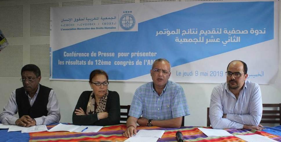Photo of البيان العام للمؤتمر الوطني الثاني عشر للجمعية المغربية لحقوق الانسان