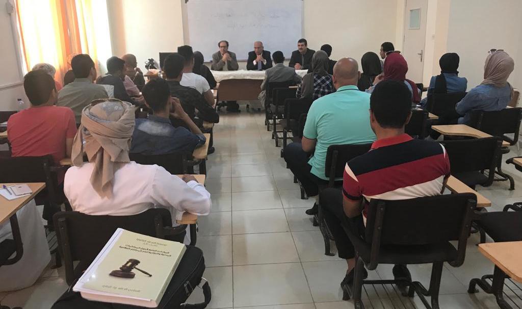 Photo of لقاء حواري مع طلبة كلية الحقوق في جامعة الإسراء