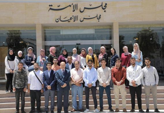 Photo of طلاب جامعة مؤته تحت قبة البرلمان