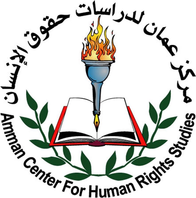 صورة مبادرة مركز عمان في إعداد اعلان عالمي لمناهضة الانقلابات العسكرية