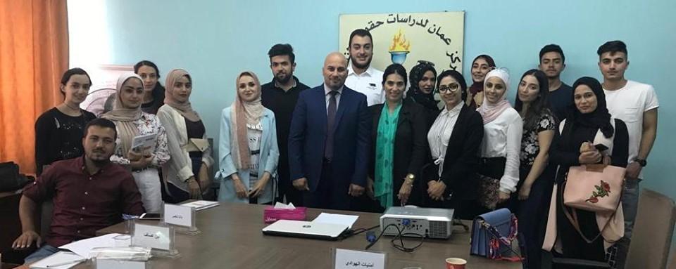Photo of اختتام الدورة التاسعة من برنامج القيادات الطلابية في الجامعات الأردنية
