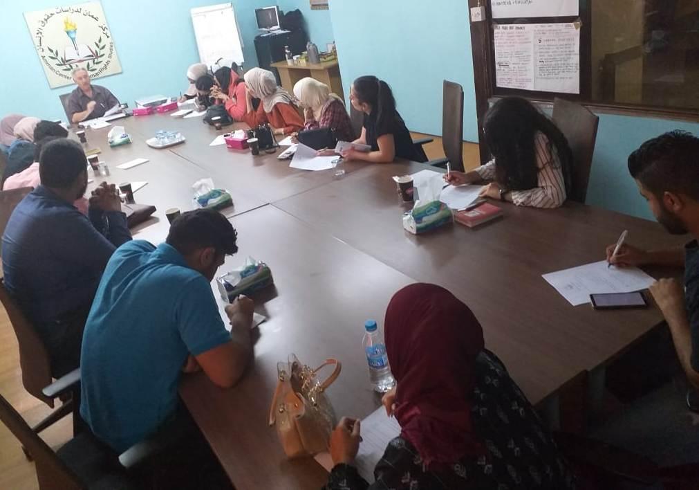 Photo of اختتام الدورة الأولى من برنامج القيادات الطلابية في الجامعات الأردنية