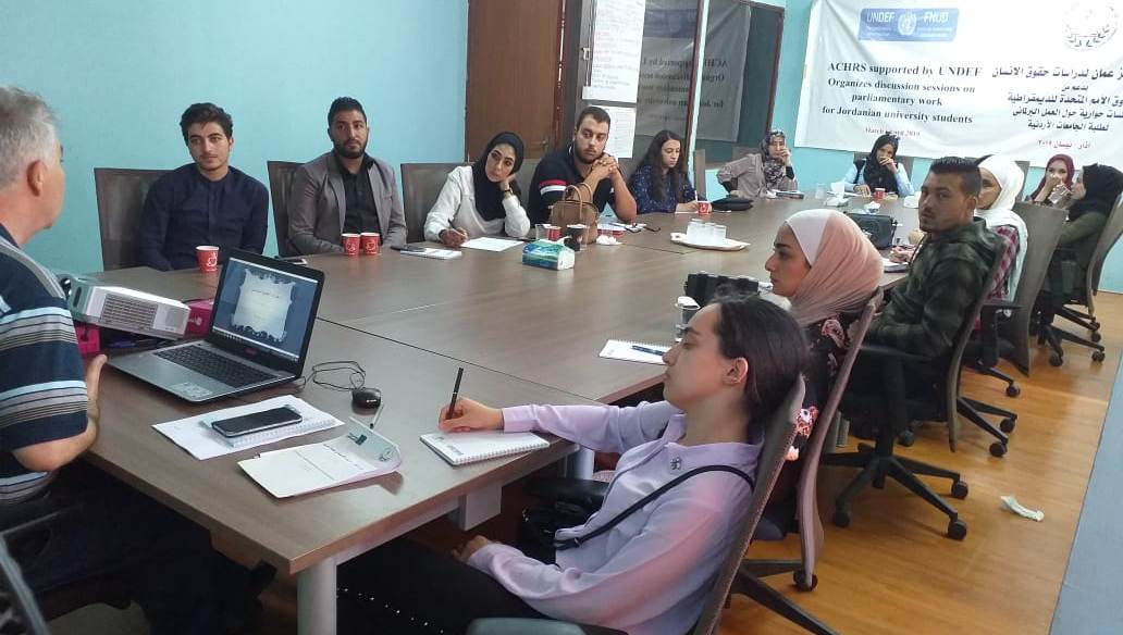 صورة اختتام الدورة الثانية من برنامج القيادات الطلابية في الجامعات الأردنية
