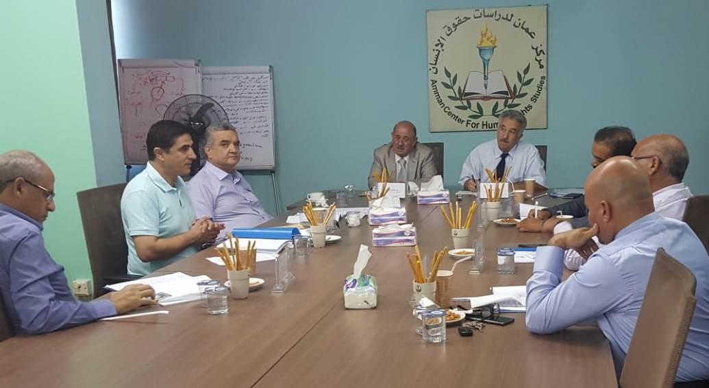 Photo of اختتام أول جلسة عصف ذهني  حول المسّودة الأولى لمقترح اعلان عالمي للحريات الأكاديمية