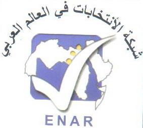 logo of ENAR