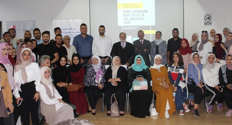 Photo of ندوة حوارية لطلبة الجامعات الأردنية حول مناهضة عقوبة الإعدام