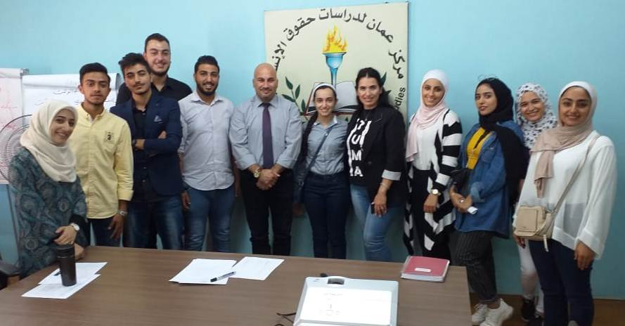 Photo of اختتام اليوم السادس عشر للمشاركين والمشاركات في دورة القيادات الطلابية في الجامعات الأردنية