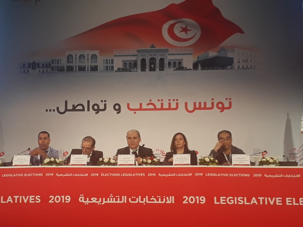 Photo of مؤتمر صحفي حول افتتاح المراكز الانتخابية للانتخابات التونسية التشريعية