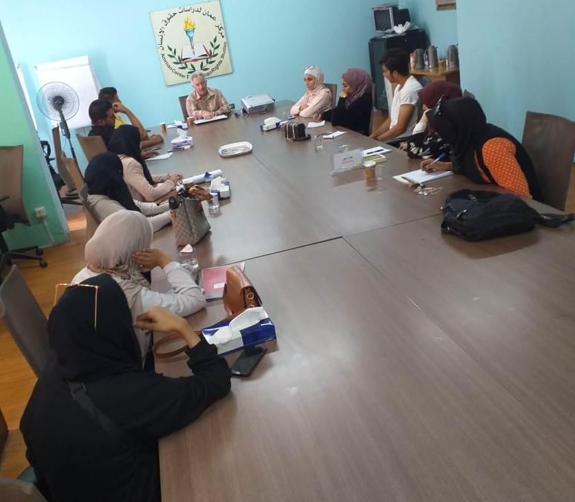 صورة اختتام اليوم السابع عشر للمشاركين والمشاركات في دورة القيادات الطلابية في الجامعات الأردنية
