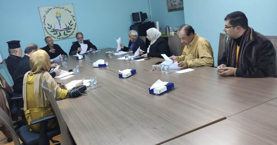 Photo of قرارات الاجتماع الثاني للجنة التنفيذية  للتحالف الأردني لمناهضة عقوبة الإعدام