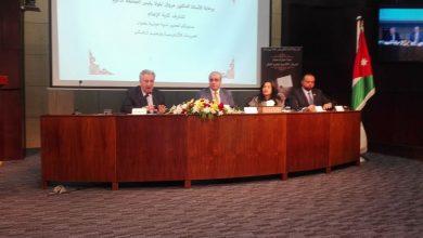 صورة مركز عمان يشارك في ندوة حوارية