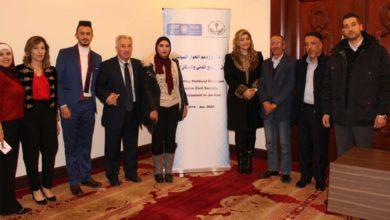 Photo of إقرار توصيات مستديرة الحريات الأكاديمية في التشريعات الأردنية