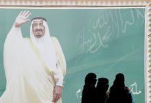 Photo of السعودية: قمع بلا هوادة