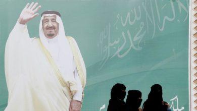 صورة السعودية: قمع بلا هوادة