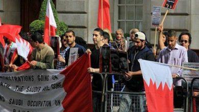 صورة البحرين: تدهور السجل الحقوقي