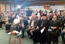 Photo of الاحتفال باختتام مشروع الحوار مع البرلمان وبعشرينية تأسيس مركز عمان