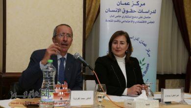 Photo of جلسة عصف ذهني حول سيادة القانون في الأردن نظمها مركز عمان لدراسات حقوق الإنسان