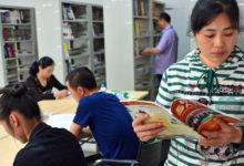 Photo of تقرير منظمة العمل الدولية يشير إلى أن الإناث يعانين من البطالة أكثر الذكور