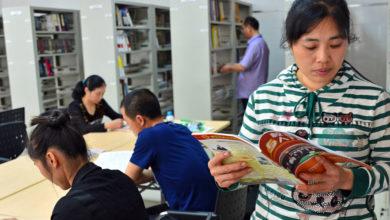 صورة تقرير منظمة العمل الدولية يشير إلى أن الإناث يعانين من البطالة أكثر الذكور