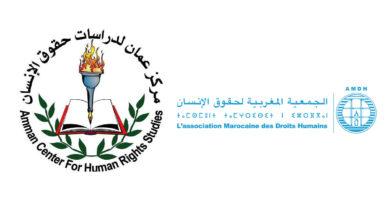 Photo of دعوة لأصحاب المصلحة الموافقون/ات من هيئات وشخصيات على مضمون النداء الانضمام له