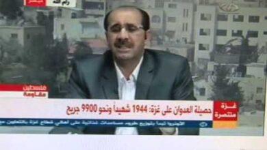 """صورة قوى الرجعية والظلامية التي تحرض على قتل مدير مركز """"شمس"""" الزميل: د. عمر رحال"""