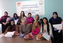صورة مركز عمان يختم دورة  للمشاركات في الدفعة الأولى للقيادات النسائية الحزبية