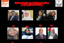 صورة ندوة حوارية لتقييم دور الأحزاب في تعزيز المشاركة السياسية للمرأة (انتخابات مجلس النواب التاسع عشر نموذجا)