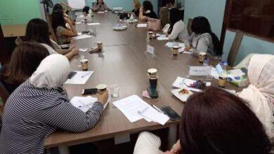 صورة اختتام الأسبوع الثاني من برنامج القيادات الحزبية النسائية